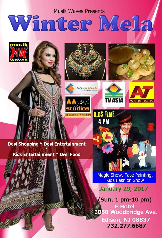 Winter Mela Jan 29, 2017_