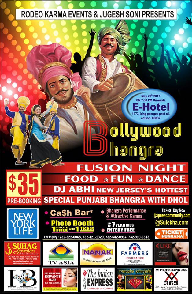 Bhangra Night May 20th_n