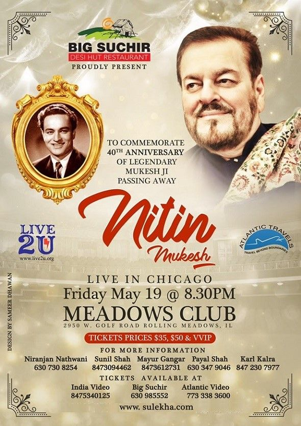 Nitin Mukesh Chicago-2017-4-24-5-33-11