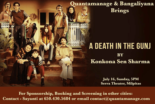 A Death in the Kunj By Konkena sen Gupta Bay area-2017-6-28-8-5-0