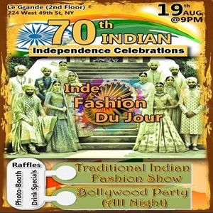 celebrate-70th-indian-independence-day-fashion-show-bollywood-party-masti_2017-7-4-22-55-10